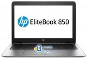 HP ProBook 450 G4 (Z2W84EA)