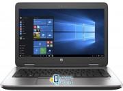 HP ProBook 650 G3 (Z2W57EA)