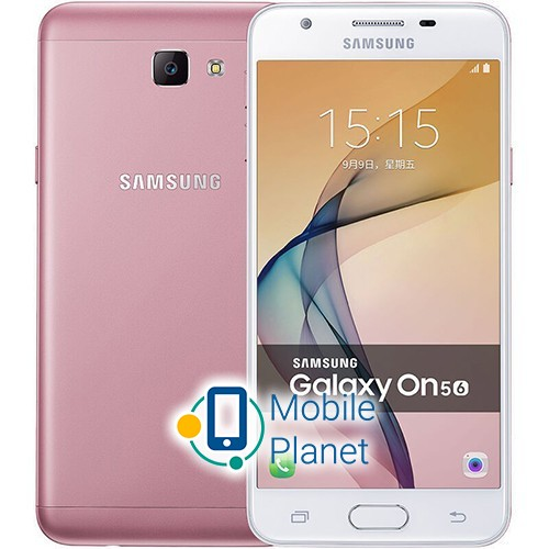 Samsung-Galaxy-J5-Prime-Dual-Pink-CDMA-G-42868.jpg