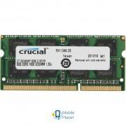 SoDIMM DDR3 8GB 1600 MHz MICRON (CT102464BF160B)