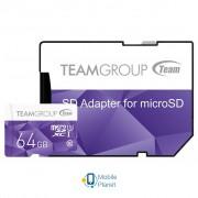 Team 64GB microSD Class10 UHS-I (TCUSDX64GUHS41)