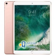 Apple iPad 2017 Pro 10.5 Wi-Fi 512Gb Rose Gold