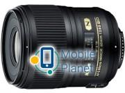 Nikon 60mm f/2.8G AF-S ED Micro Nikkor (JAA632DB)