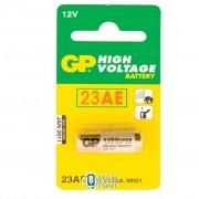 23AE-U1 A23, VA23GA GP (23AE-U1/23AE-C5)