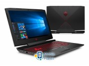 HP OMEN i7-7700HQ/16GB/240SSD/Win10 GTX1060 (2CQ98EA)