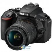 Nikon D5600 + AF-P 18-55 VR Kit (VBA500K001)