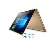 Lenovo YOGA 720-13 i5-7200U/8GB/256/Win10 Miedziany (80X600D3PB)