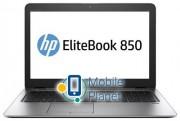 HP EliteBook 850 (Z2W93EA)
