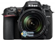 Nikon D7500 (+ 18-140VR) (VBA510K002)