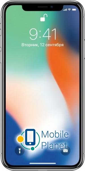 Apple-iPhone-X-256Gb-Silver-53302.jpg