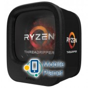 AMD Ryzen Threadripper 1900X (YD190XA8AEWOF)