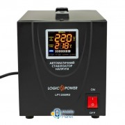 LogicPower LPT-2500RD Black (4438)