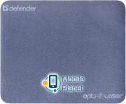 Defender Silver opti-laser (50410)