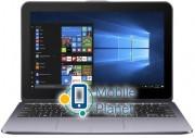 ASUS ZenBook UX430UQ (UX430UQ-GV223R) (90NB0DS1-M05150)