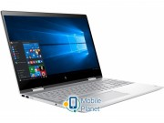 HP ENVY x360 15-bp001nw i5-7200U/8GB/256SSD/Win10 FHD (2HP40EA)