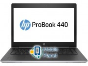 HP ProBook 440 G5 (2RS30EA)