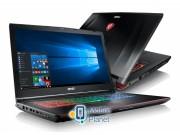 MSI GE72MVR i7/32GB/1TB+256SSD/Win10 GTX1070 120Hz (ApacheProGE72MVR7RG-043PL)