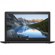 Dell Inspiron 5770 (57i716S2H2R5M-LBK)