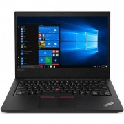 Lenovo ThinkPad E485 (20KU000MRT)