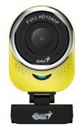 Genius 6000 Full HD Yellow (32200002403)