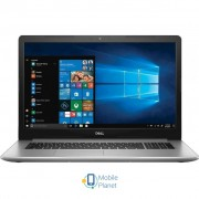 Dell Inspiron 5575 (55R58S2RX8-WPS)