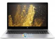 HP EliteBook 850 G5 (3UP25EA)