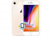 Apple iPhone 8 64GB Gold (Apple Refurbished)