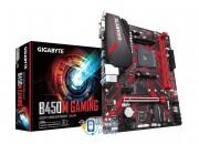 Gigabyte B450M GAMING EU