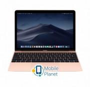 Apple MacBook 12 Retina Gold (MRQP2)