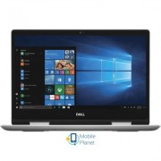 Dell Inspiron 5482 (54i34S2IHD-WPS)