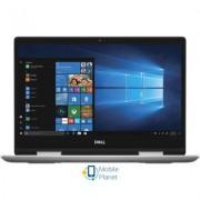 Dell Inspiron 5482 (54i78S2GF13-WPS)