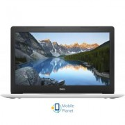 Dell Inspiron 5570 (55i58H2R5M-LWH)