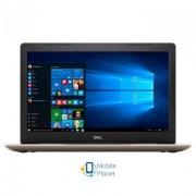 Dell Inspiron 5570 (55i58S2R5M-LRG)