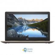 Dell Inspiron 5570 (55i716S2R5M-LRG)