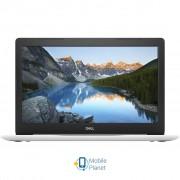 Dell Inspiron 5570 (55i716S2R5M-LSW)