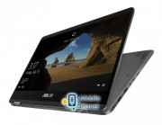 ASUS ZenBook Flip UX461UN (UX461UN-DS74T)