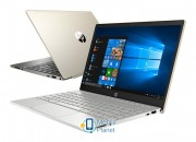 HP Pavilion 13 i5-8265U/8GB/256PCIe/Win10 IPS (13-an0002nw (5MM07EA) Gold)