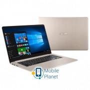 ASUS VivoBook S15 S510UF (S510UF-BQ371T)