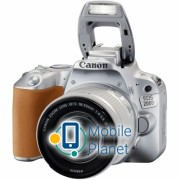 Canon EOS 200D kit 18-55 IS STM Silver (2256C006AA)