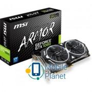 MSI GeForce GTX1080 8192Mb ARMOR (GTX 1080 ARMOR 8G)