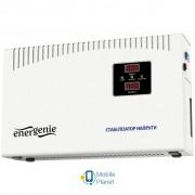 EnerGenie EG-AVR-DW5000-01