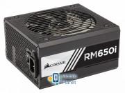 Corsair 650W CP-9020081-EU BOX (CP-9020081-EU) EU