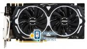 MSI GeForce GTX 1070 Armor 8GB GDDR5 (GTX 1070 ARMOR 8G)