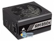 Corsair RMx 850W 80PLUS Gold (CP-9020180-EU) EU