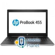 HP ProBook 455 G5 (1LQ75AV_V1)