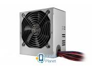be quiet! System Power B9 300W Bulk (BN206) EU