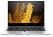 HP EliteBook 840 G5 (3JX99EA)