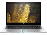 HP EliteBook 850 G5 (3JX10EA)