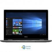 Dell Inspiron 5378 (53i58S2IHD-WEG)