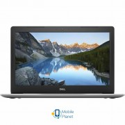 Dell Inspiron 5570 (55i58H2R5M-WPS)